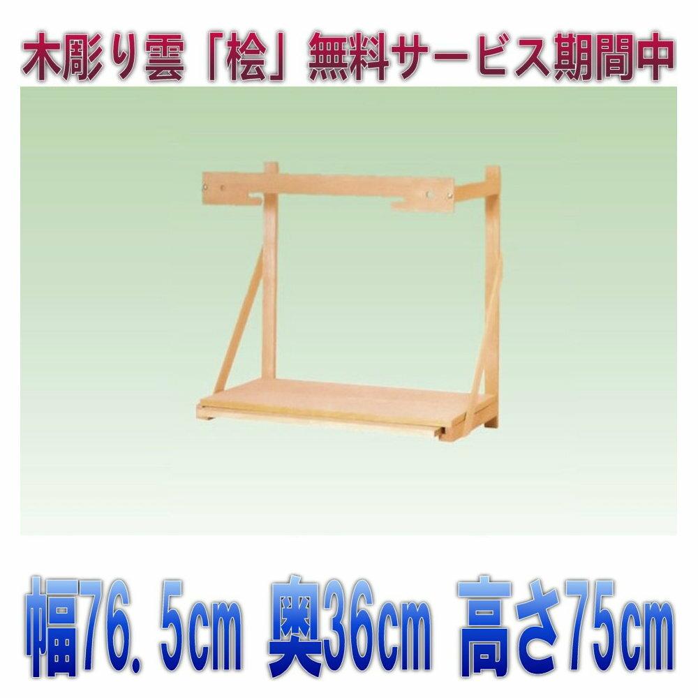 f:id:omakase_factory:20190604052831j:plain