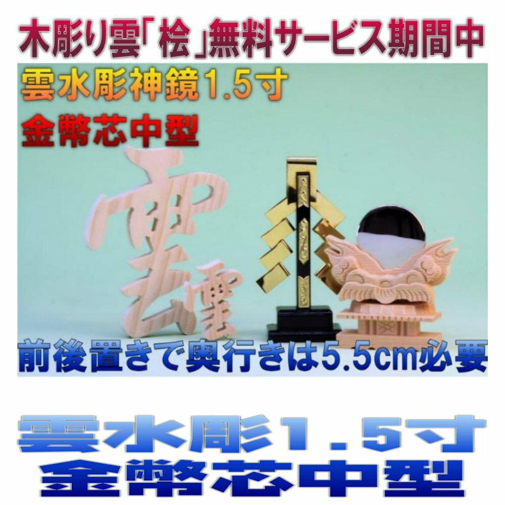 f:id:omakase_factory:20190611053651j:plain