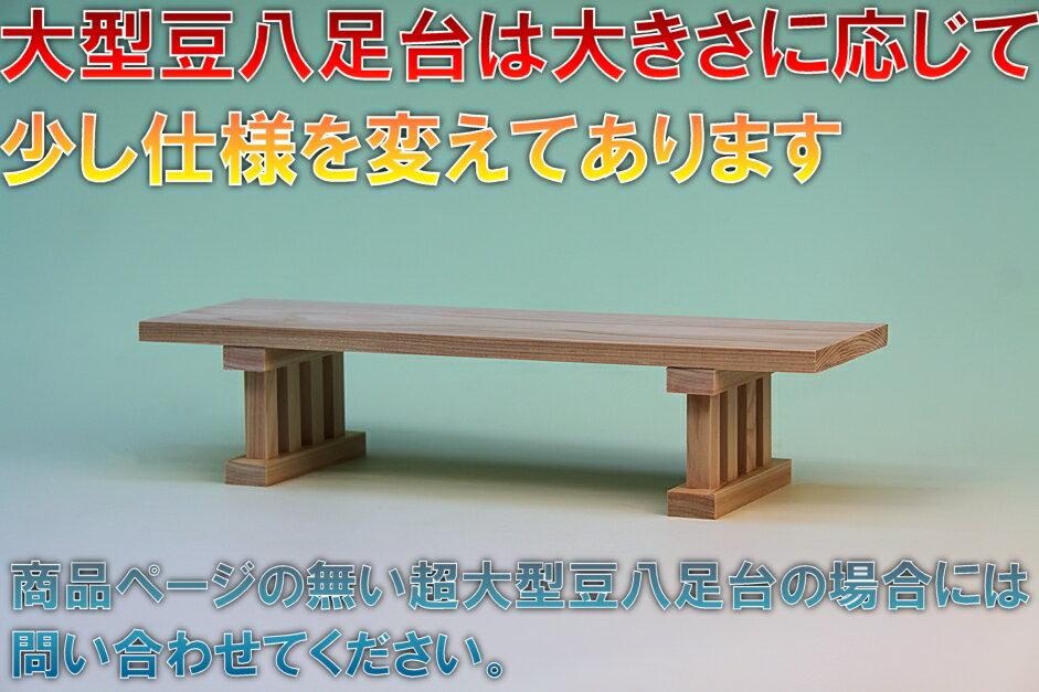 f:id:omakase_factory:20190613060210j:plain