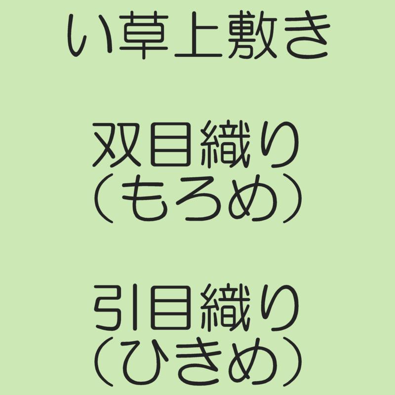 f:id:omakase_factory:20190621061405j:plain