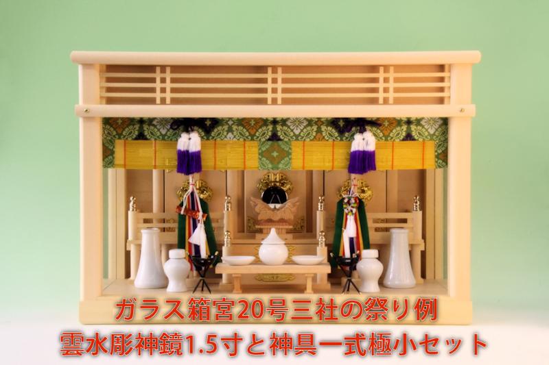 f:id:omakase_factory:20190622053321j:plain