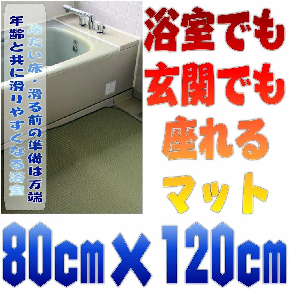 f:id:omakase_factory:20190711055002j:plain
