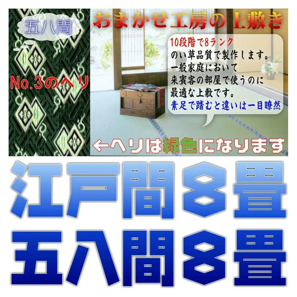 f:id:omakase_factory:20190719060256j:plain