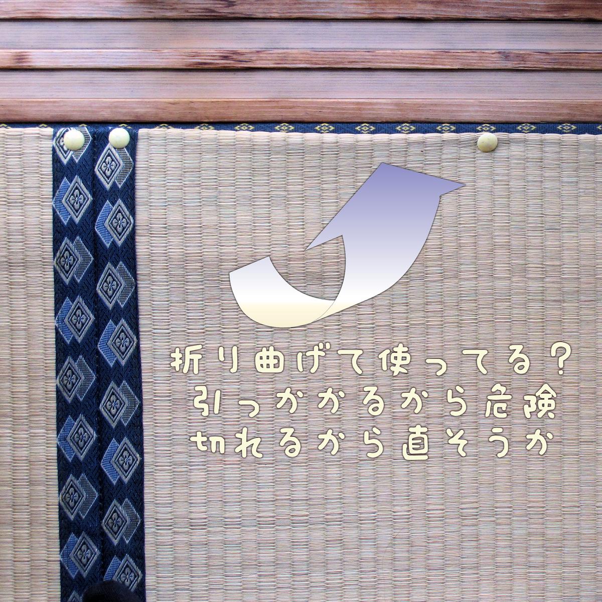 f:id:omakase_factory:20190723062541j:plain