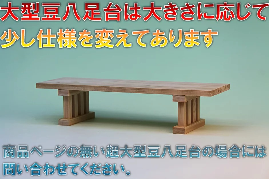 f:id:omakase_factory:20190802061233j:plain