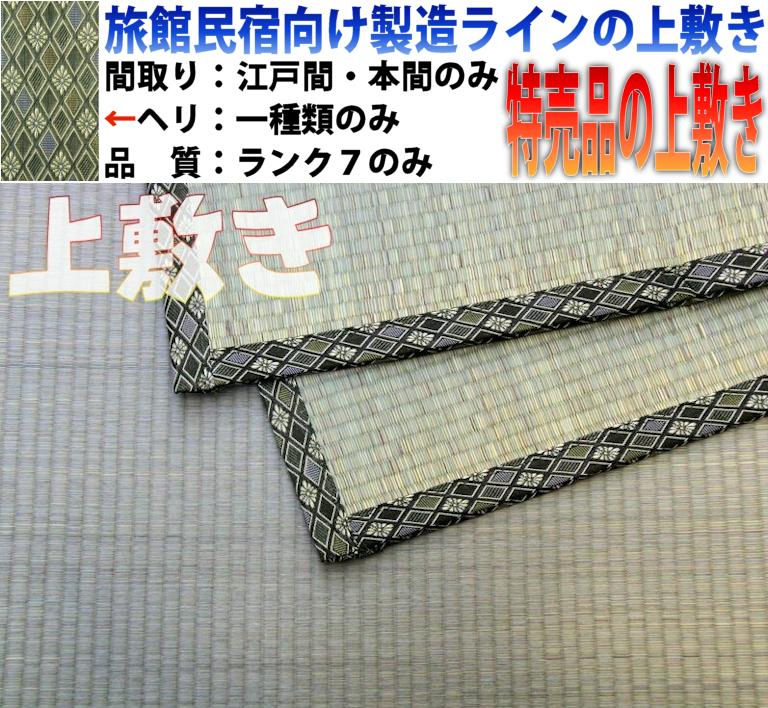 f:id:omakase_factory:20190811070410j:plain