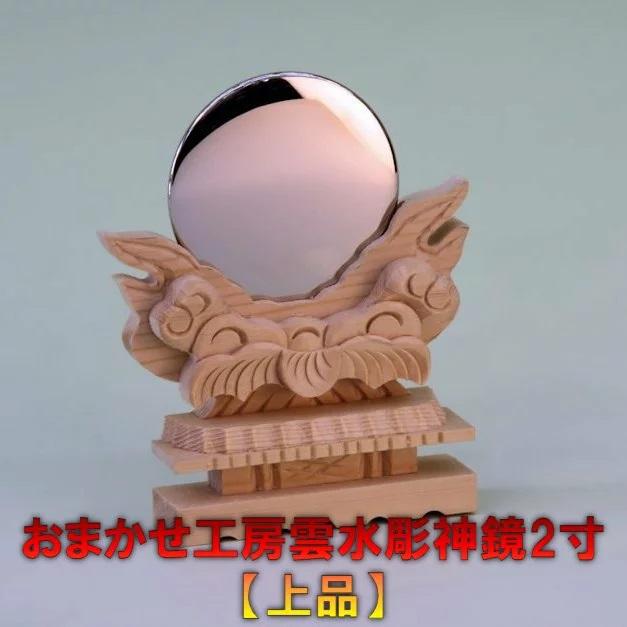 f:id:omakase_factory:20190818073824j:plain