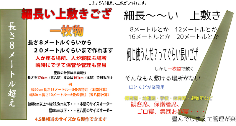 f:id:omakase_factory:20190914061805j:plain