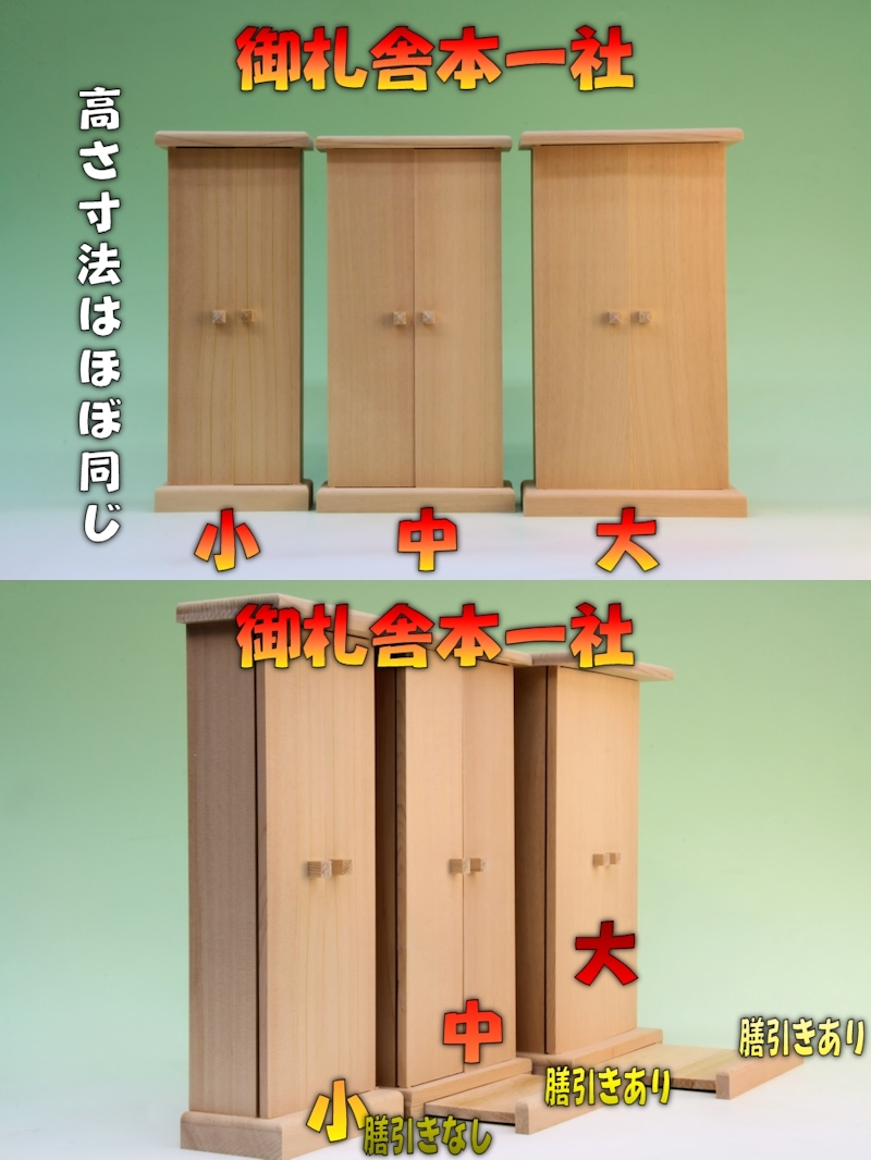 f:id:omakase_factory:20190918063114j:plain