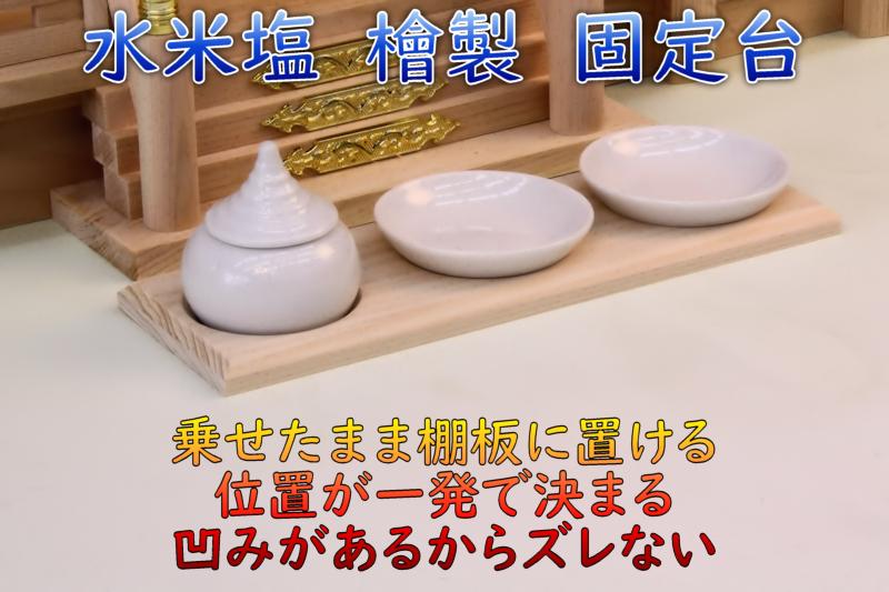 f:id:omakase_factory:20190926061924j:plain