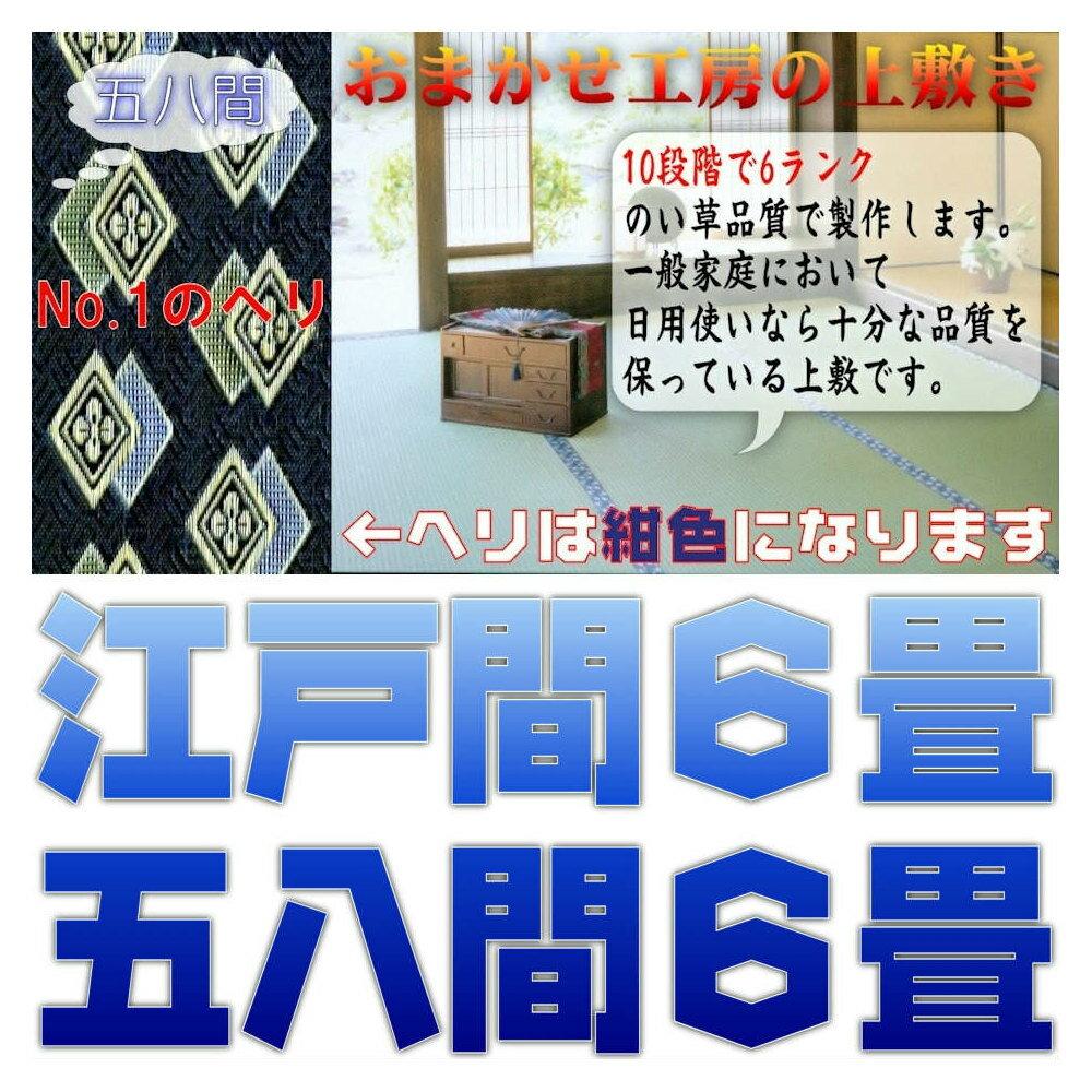 f:id:omakase_factory:20191007064220j:plain