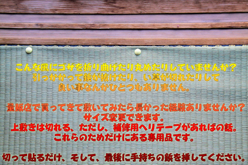 f:id:omakase_factory:20191021072324j:plain