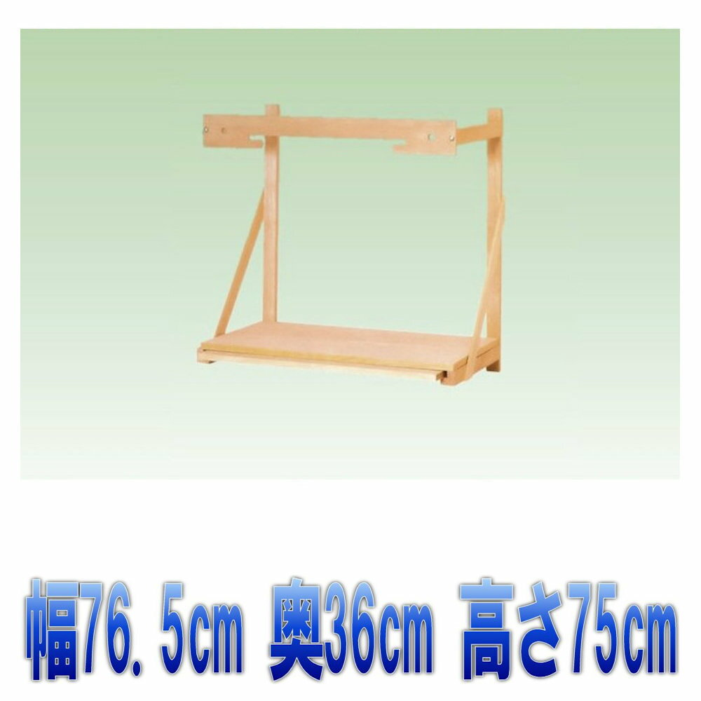f:id:omakase_factory:20191105064637j:plain