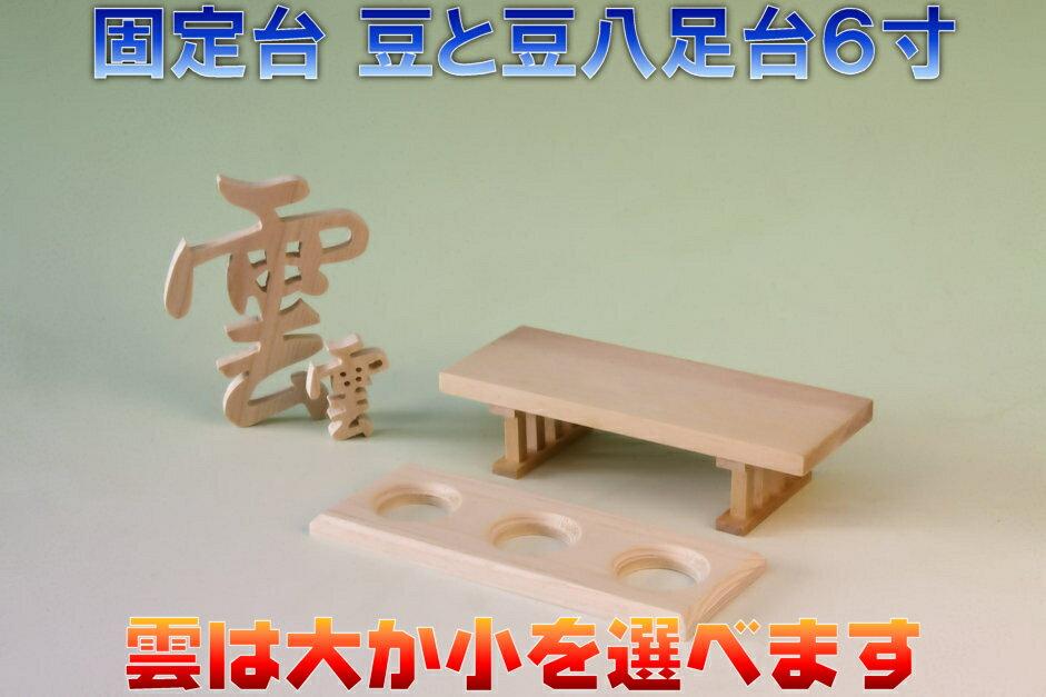 f:id:omakase_factory:20191208065943j:plain