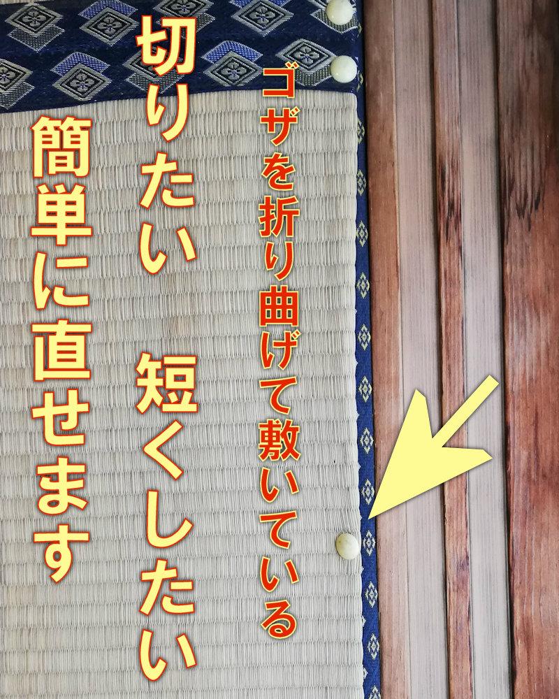 f:id:omakase_factory:20200120073730j:plain