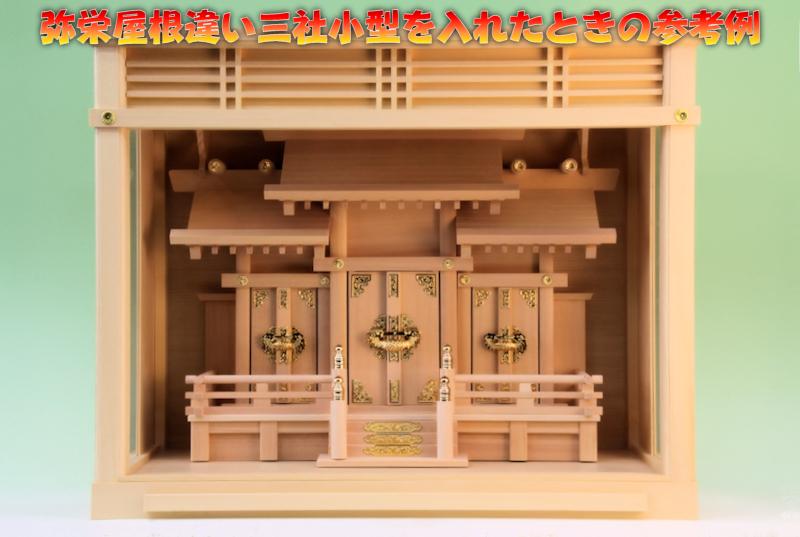 f:id:omakase_factory:20200201072019j:plain