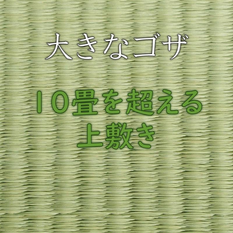 f:id:omakase_factory:20200205072554j:plain
