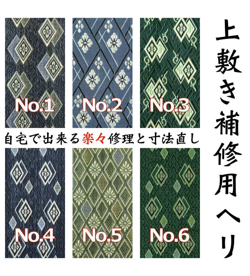 f:id:omakase_factory:20200210072826j:plain