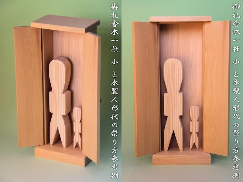 f:id:omakase_factory:20200211072511j:plain
