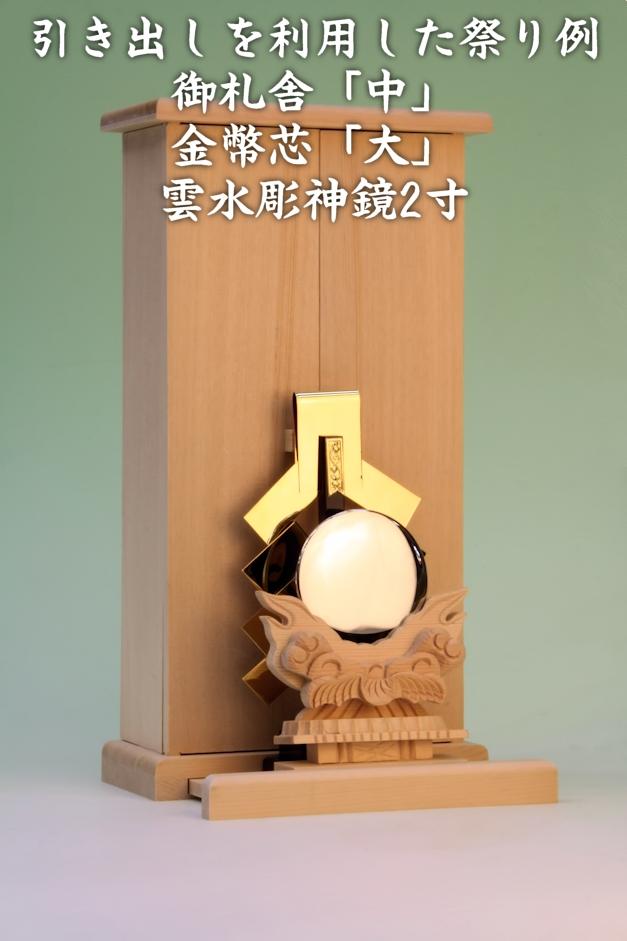 f:id:omakase_factory:20200229071858j:plain