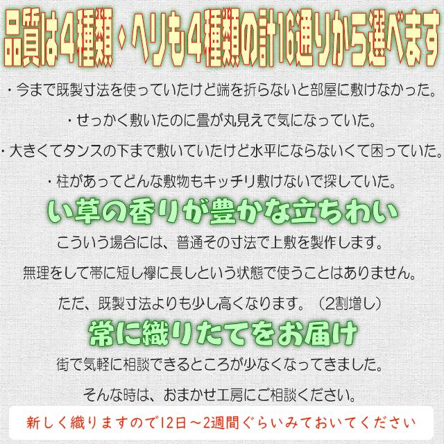 f:id:omakase_factory:20200312070331j:plain