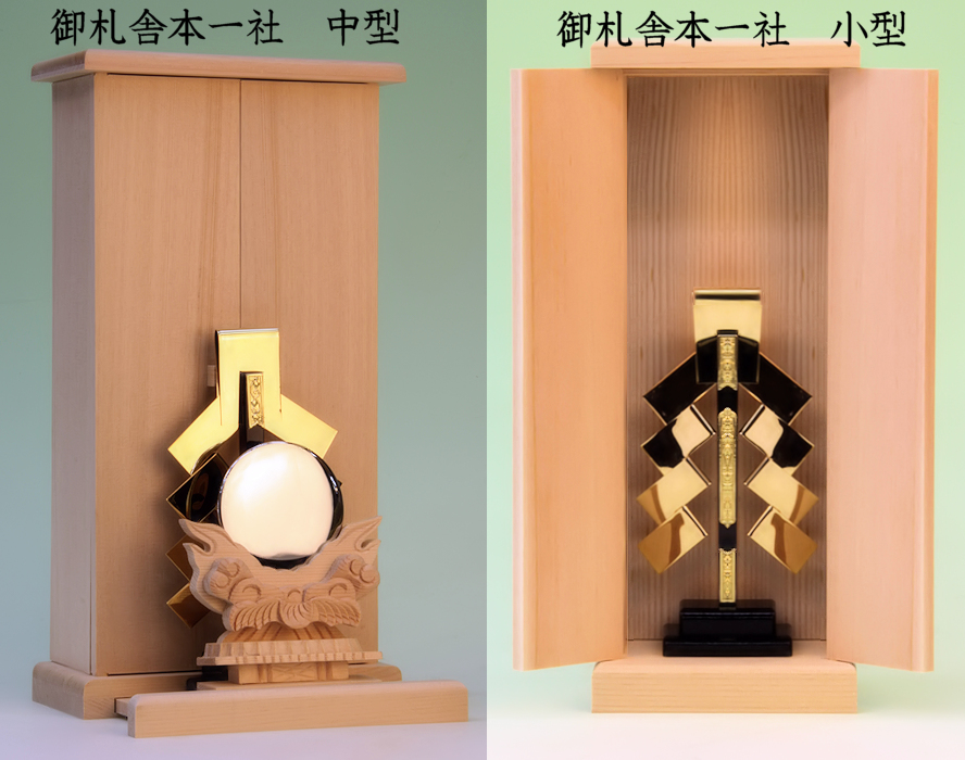 f:id:omakase_factory:20200325071214j:plain