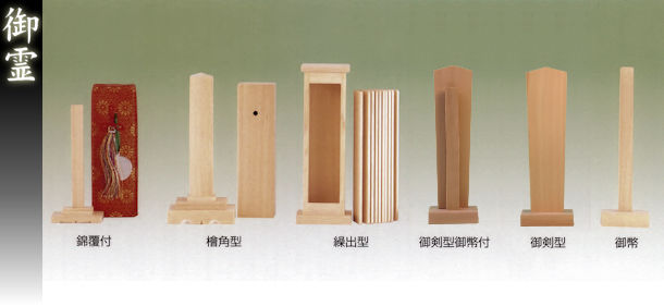 f:id:omakase_factory:20200408164409j:plain