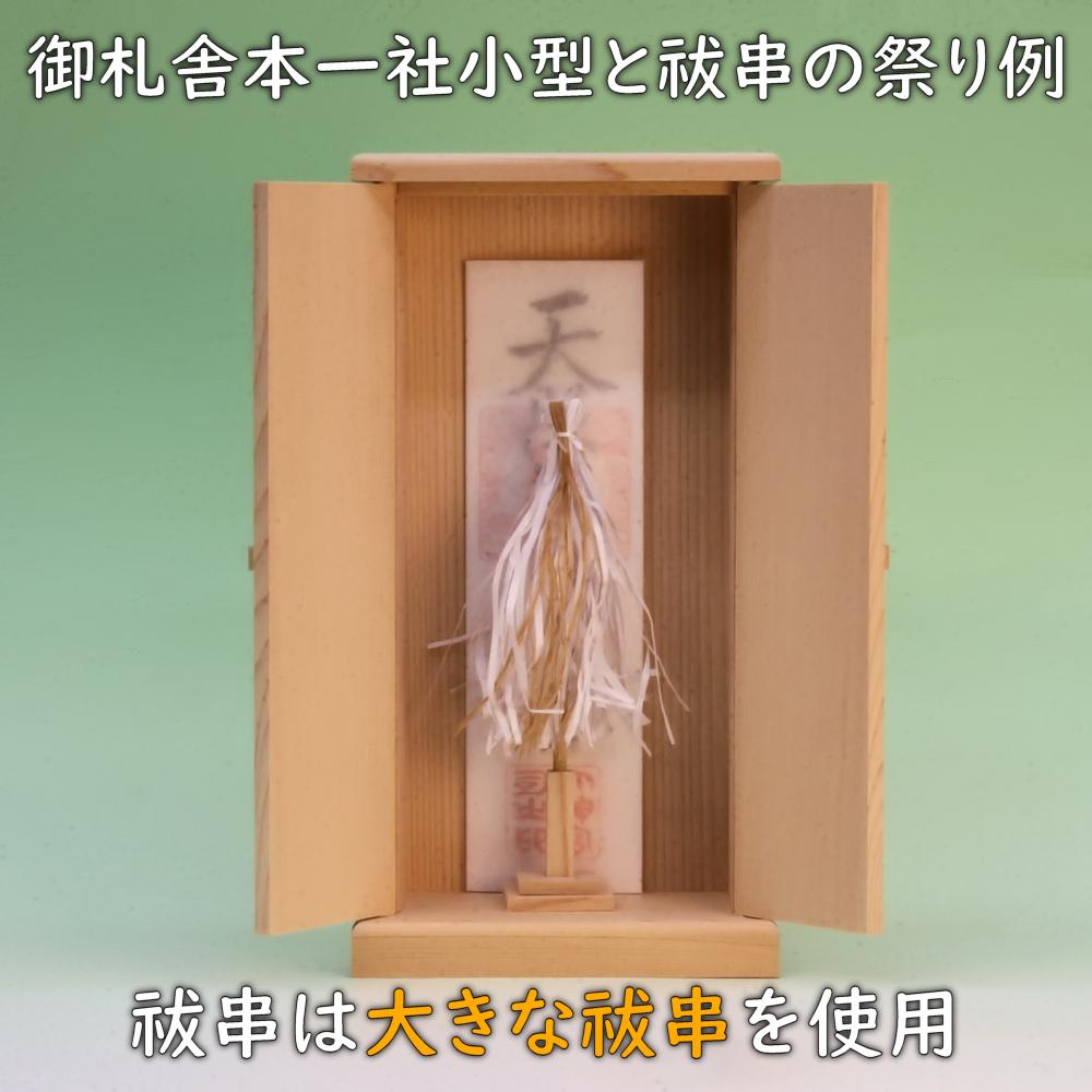 f:id:omakase_factory:20200530060639j:plain