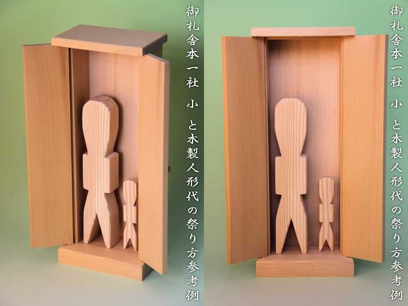 f:id:omakase_factory:20200625070932j:plain