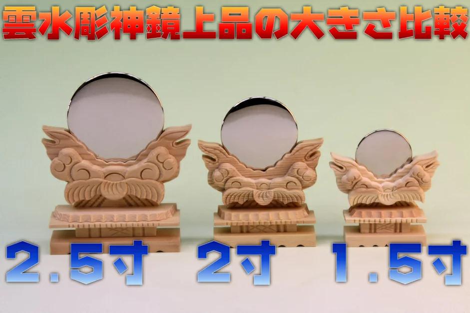 f:id:omakase_factory:20200626070229j:plain