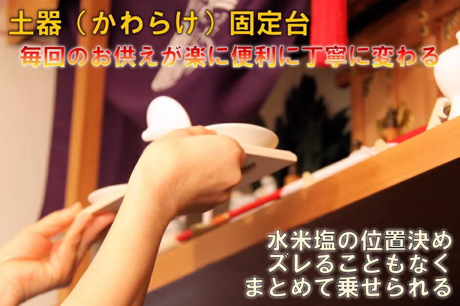 f:id:omakase_factory:20200702071548j:plain