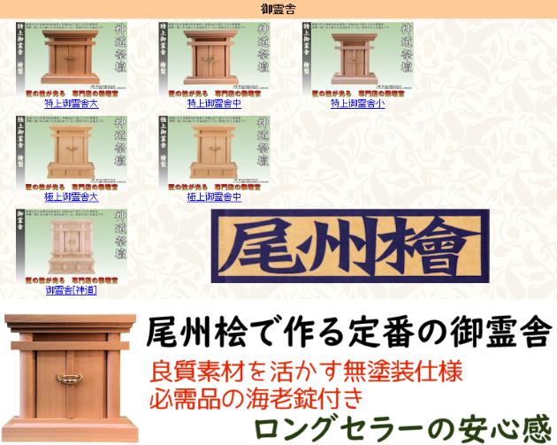 f:id:omakase_factory:20200704065718j:plain