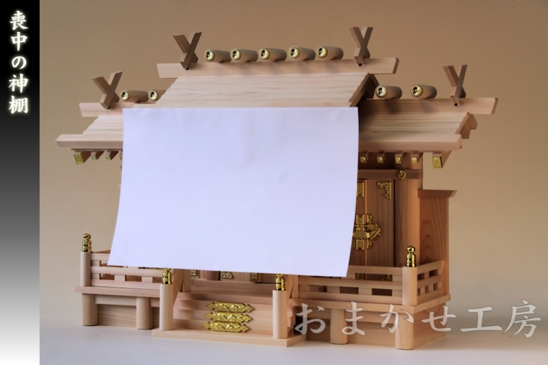 f:id:omakase_factory:20200705065737j:plain