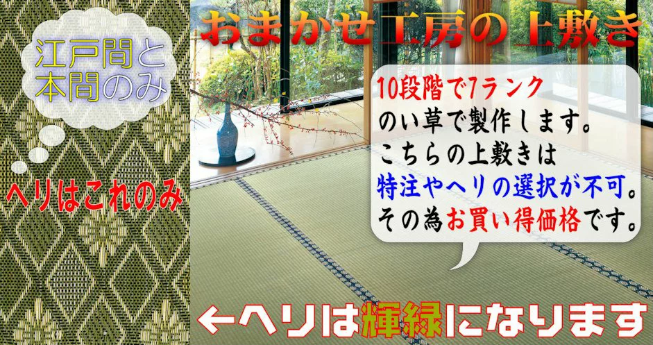 f:id:omakase_factory:20200706081720j:plain