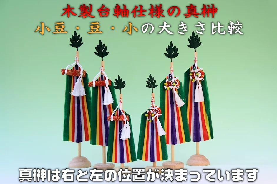 f:id:omakase_factory:20200721061928j:plain