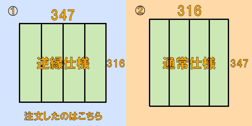 f:id:omakase_factory:20200829211256j:plain