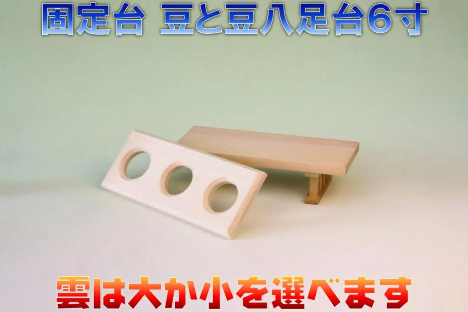 f:id:omakase_factory:20200902065705j:plain