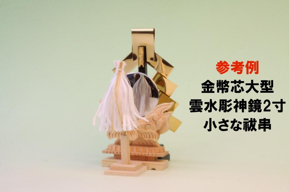 f:id:omakase_factory:20200913071433j:plain