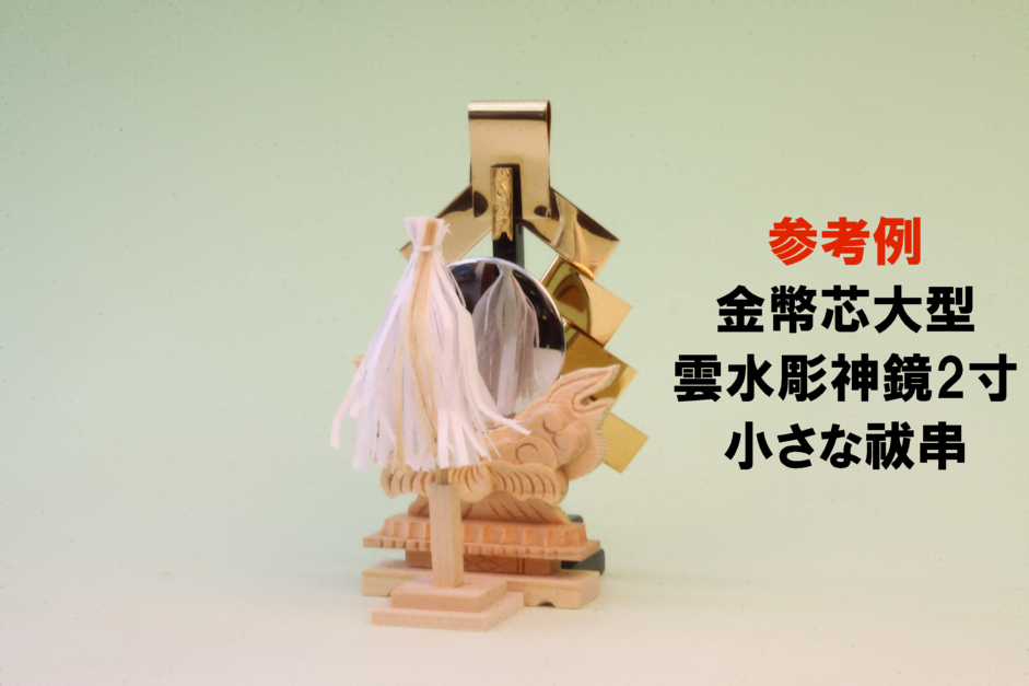 f:id:omakase_factory:20201029065304j:plain