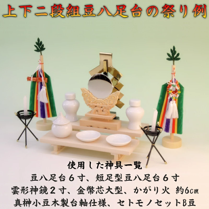 f:id:omakase_factory:20201030064007j:plain