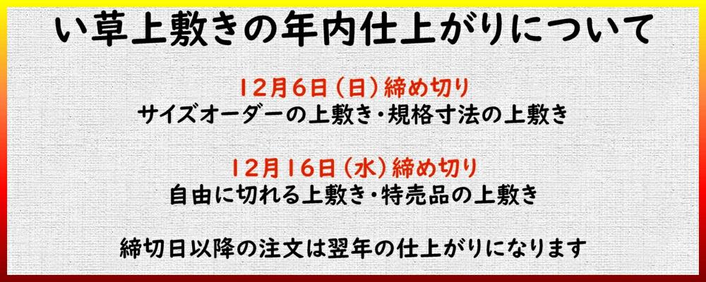 f:id:omakase_factory:20201129065852j:plain