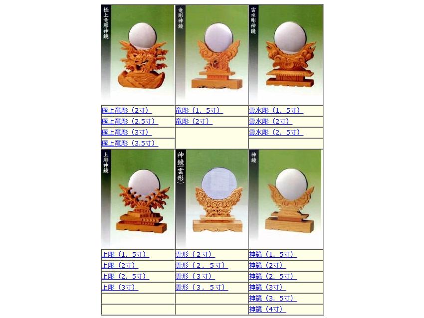 f:id:omakase_factory:20201130065853j:plain