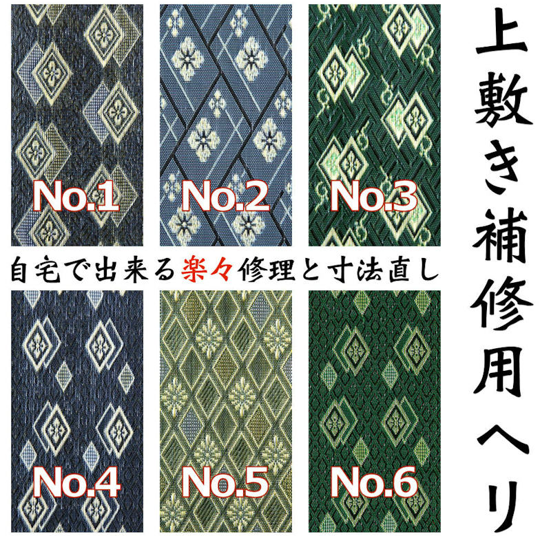 f:id:omakase_factory:20201203070247j:plain