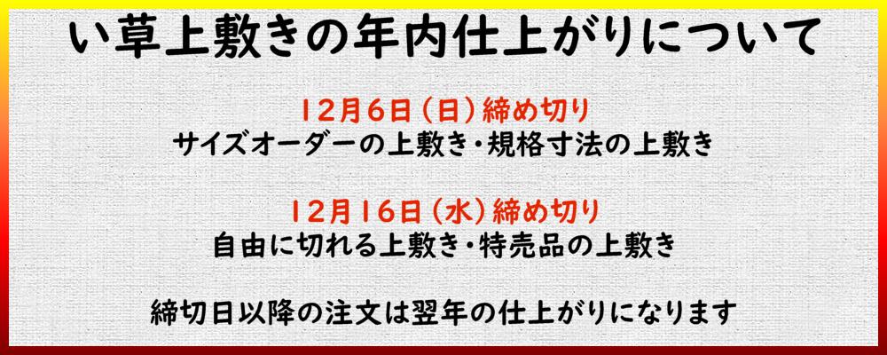 f:id:omakase_factory:20201205071944j:plain