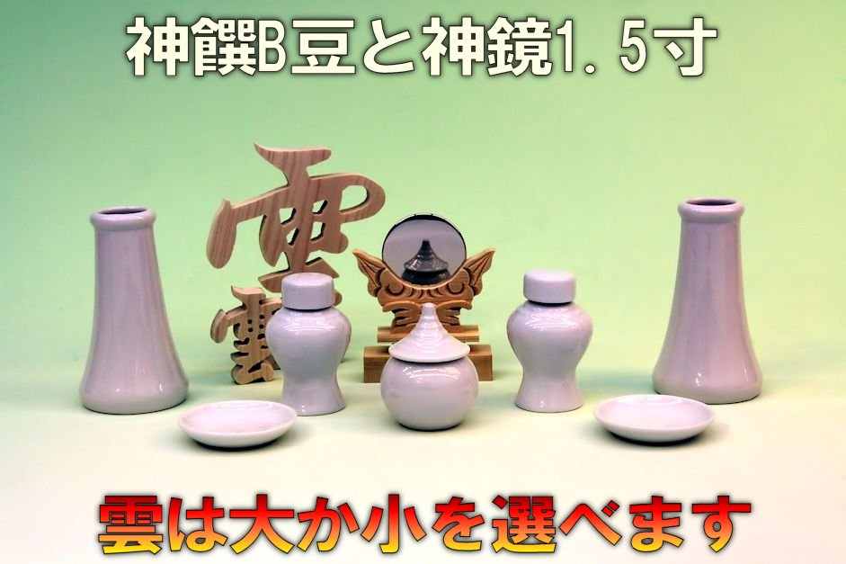 f:id:omakase_factory:20201220081425j:plain