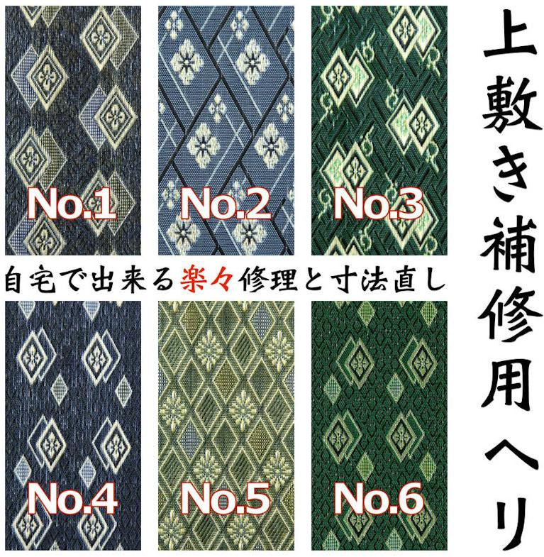 f:id:omakase_factory:20201221070537j:plain