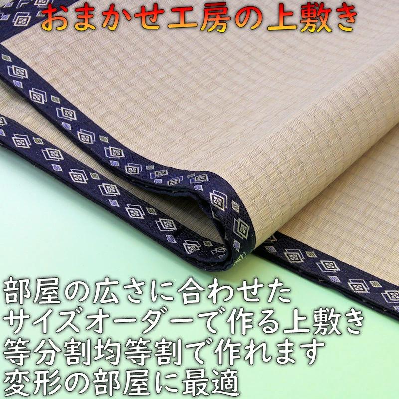 f:id:omakase_factory:20210110084211j:plain