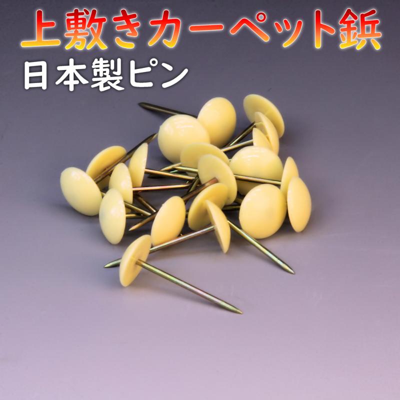 f:id:omakase_factory:20210127074534j:plain