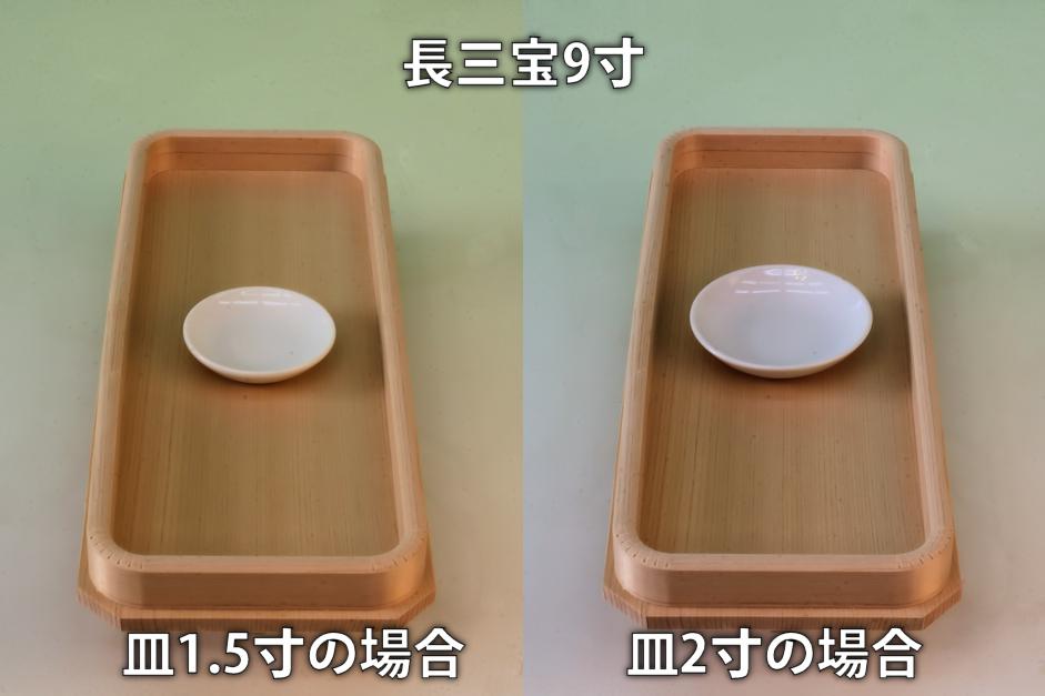 f:id:omakase_factory:20210202123146j:plain