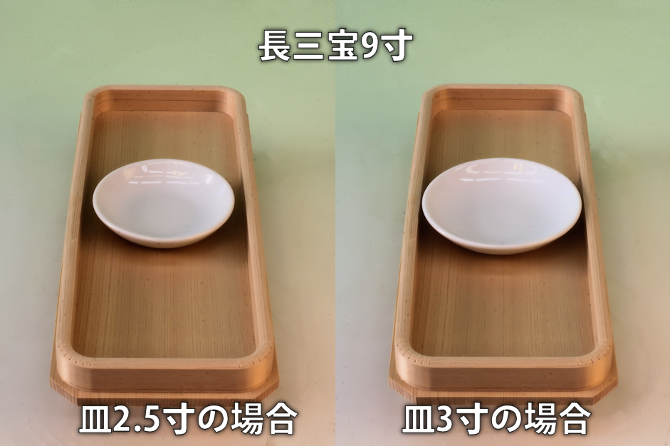f:id:omakase_factory:20210202123212j:plain